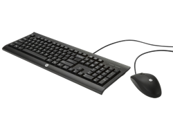 Picture of HP Powerpack Wired KB+Mouse kit