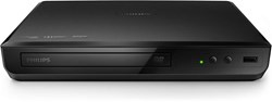 Picture of Philips DVD DVP2618