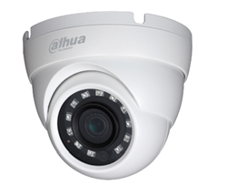 Picture of Dahua CCTV Camera DH-HAC-HDW1200SP